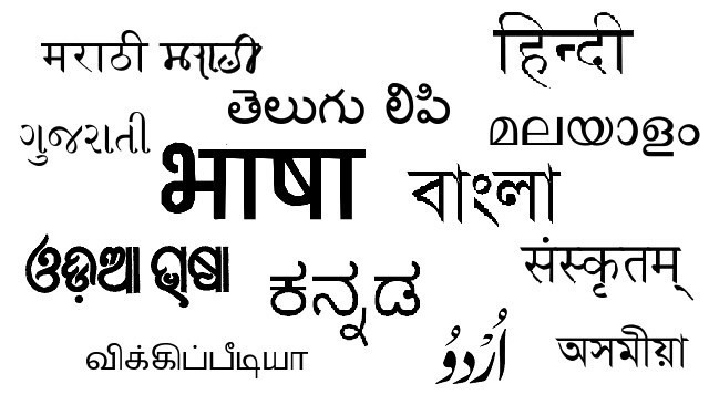 Top 8 Languages Spoken in India Based on Native Speakers